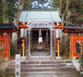 赤山禅院の本殿