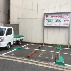 ブーブーパーク/東山仁王門駐車場