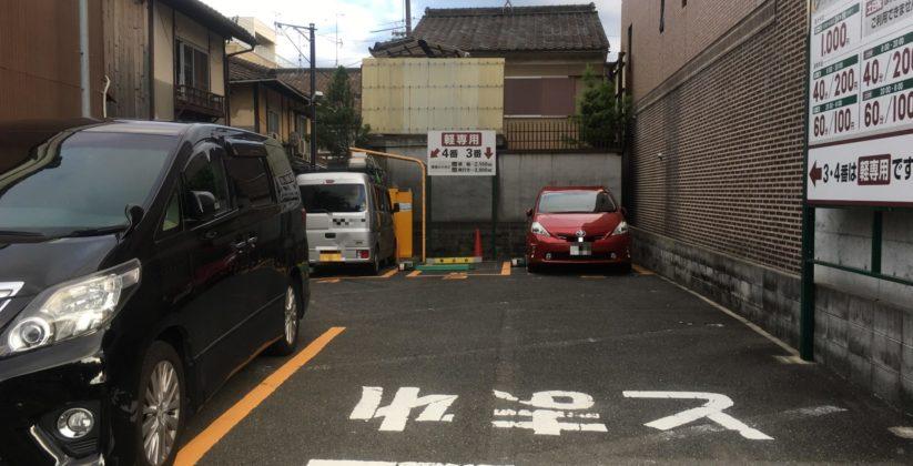 三井のリパーク/東山三条東