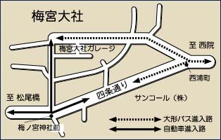 梅宮大社の駐車場マップ